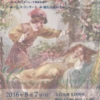 A4たて_表面-[2016Feya発表会]【4】
